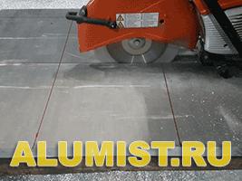 Резка алюминиевых плит бензорезом