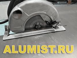 Резка алюминиевого листа и плит циркулярной пилой